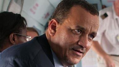 الأمم المتحدة تعلن تأجيل محادثات السلام بشأن اليمن