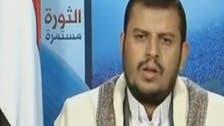 بمباری کے خوف سے علی صالح اور حوثی لیڈر مسلسل روپوش