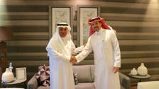 Cayan Group signs property fund deal for Saudi project