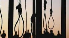إيران تعدم تاجر نفط بتهمة الفساد