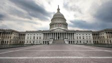 U.S. bomb squad destroys package near Capitol