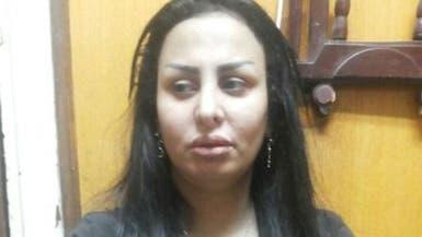اعتقال بطلة كليب فاضح لإساءتها لسمعة مصر