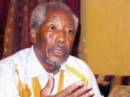 """زعيم """"الحراطين"""" في #موريتانيا يدعو الرئيس للتنحي"""