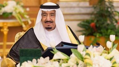 الملك سلمان يلقي كلمته السنوية في مجلس الشورى