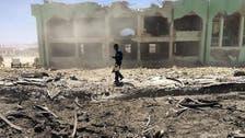 افغانستان :بم دھماکوں میں 11 افراد ہلاک