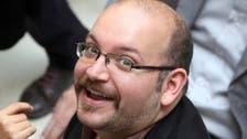 Iran trial of U.S. reporter set to open
