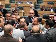 نائب عراقي يتعرض للضرب إثر شجار في مجلس النواب
