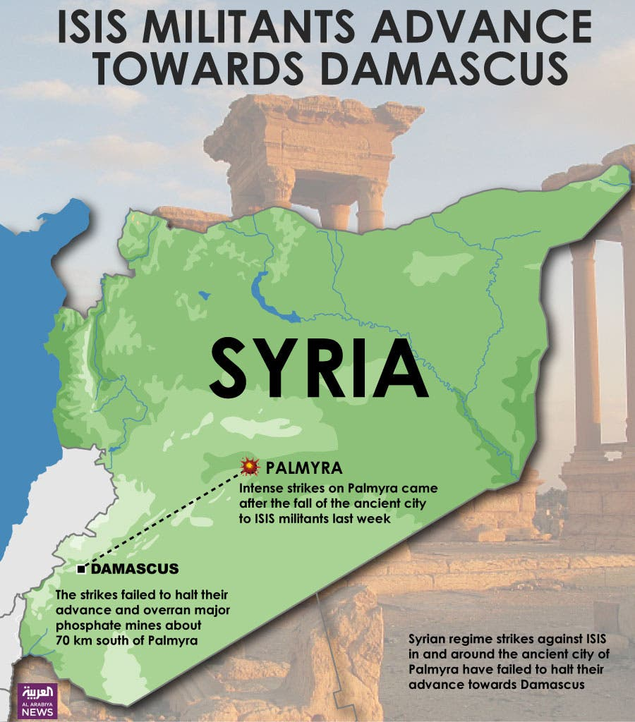Infographic: ISIS militants advance towards Damascus