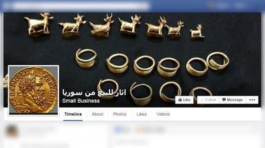 صفحة على الإنترنت لبيع الآثار المنهوبة من سوريا