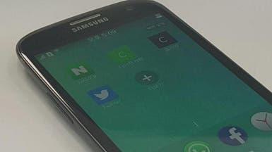 تسريب صورة Samsung Z LTE العامل بنظام تايزن
