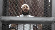 Egypt court rejects appeal by Islamist militant over death sentence