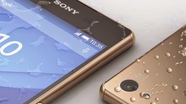 سوني تكشف عن هاتفها الذكي Xperia Z3+