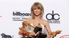 Taylor Swift is youngest on Forbes' powerful woman list