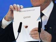 فضيحة جديدة بمونديال قطر.. تحويل غامض لـ22 مليون دولار