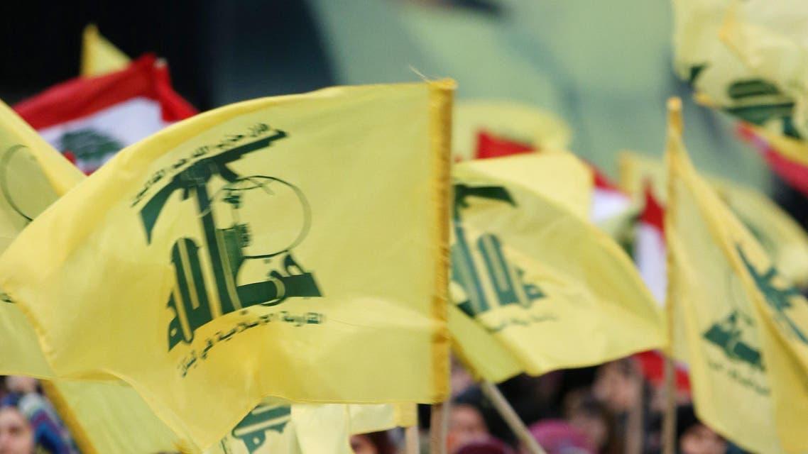 hezbollah flag AP