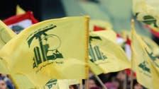 US targets key Hezbollah financing network, and Iranian conduit