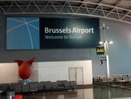 إضراب يلغي مئات الرحلات بمطار بروكسل