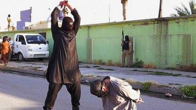 """داعش يغري """"أجانبه"""" بشهر عسل مدفوع في الرقة"""