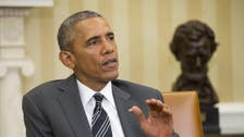 Letter to Obama discussed at Post reporter's trial in Iran