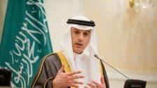 Video: Saudi FM surprises reporters by speaking in German
