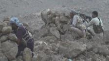 یمنی فوج نے البیضاء میں حوثی ملیشیا سے کئی ٹھکانے چھین لیے
