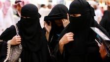 More women than men in Saudi universities, says ministry