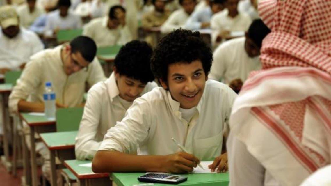 Saudi schools -
