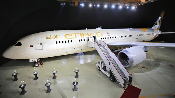 الاتحاد الإماراتية تعلق طيرانها في الأجواء الإيرانية