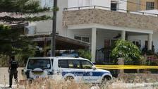 Coronavirus: Cyprus announces night-time COVID-19 curfew