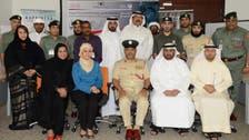 """""""جائزة حمدان"""" ترشد عناصر شرطة دبي حول أصول التصوير"""
