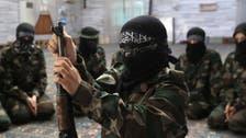 Study: ISIS girls seek sisterhood, not just marriage