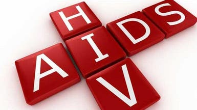 هذا البلد يسجل أعلى معدل إصابة بالايدز في آسيا