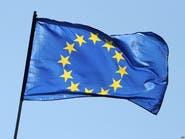الاتحاد الأوروبي يفعل اتفاقية شنغن بحلول نهاية 2016