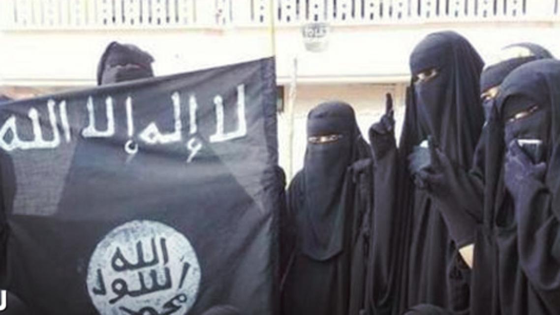 داعشيات داعشية نساء داعش
