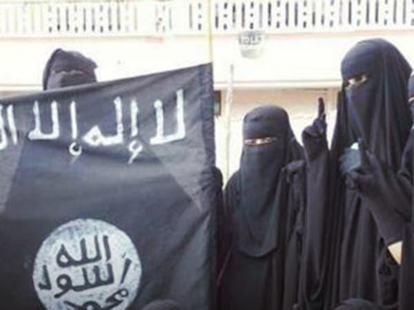 """""""عضاضات"""" داعش يثرن الهلع بين نساء الحويجة بالعراق"""