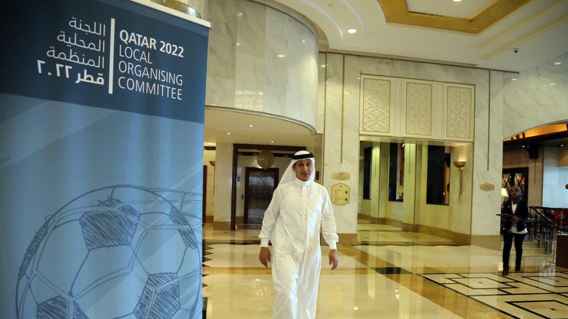 AP - FIFA Qatar