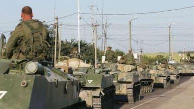 روسيا تحشد قوة نيران كبيرة قرب حدود أوكرانيا