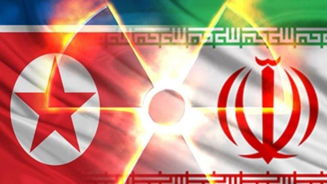 إيران - كوريا الشمالية 3