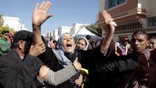 Tunisia arrests second suspect in museum attack: Ministry