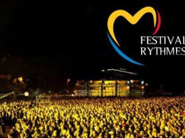 مهرجان موازين إيقاعات العالم الموسيقي يبدأ بالمغرب