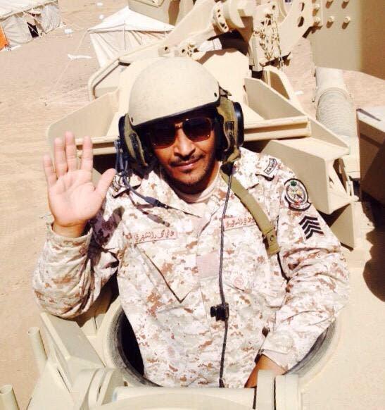 الرقيب علي بن محمد الشهري