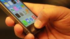 آبل تعد بمعالجة ثغرة الرسائل النصية في آيفون