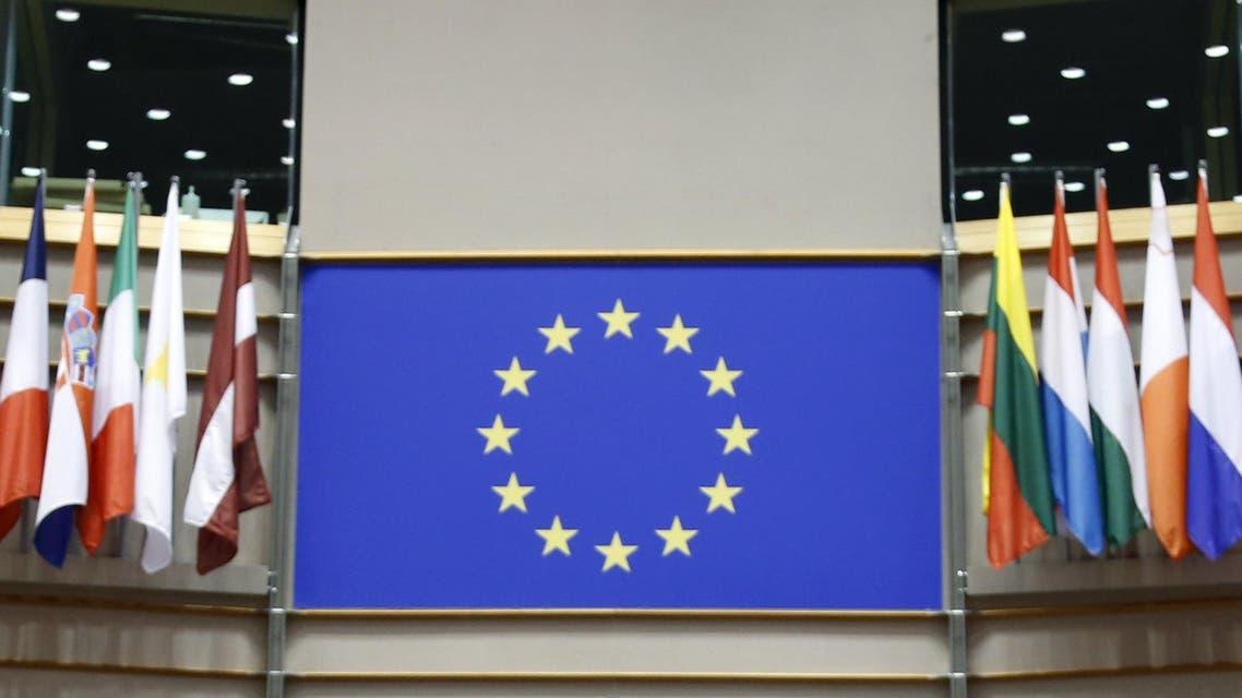 EU REUTERS