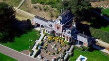 Michael Jackson's Neverland Ranch to go on sale for $100 million