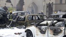 الدمام میں مسجد کے باہر خودکش بم دھماکا، چار ہلاک
