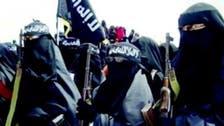 داعش میں شامل مغربی دوشیزائیں کم عمر طالبات ہیں!