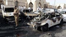 Saudi reveals identity of Dammam mosque bomber