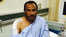 أول مصاب بالحرس الوطني السعودي: جرحي وسام شرف