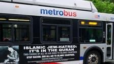 Prophet cartoon won't appear on Washington's public transport