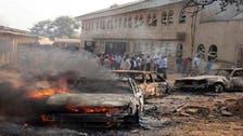 4 قتلى و18 مصابا في انفجارات بشمال شرق نيجيريا